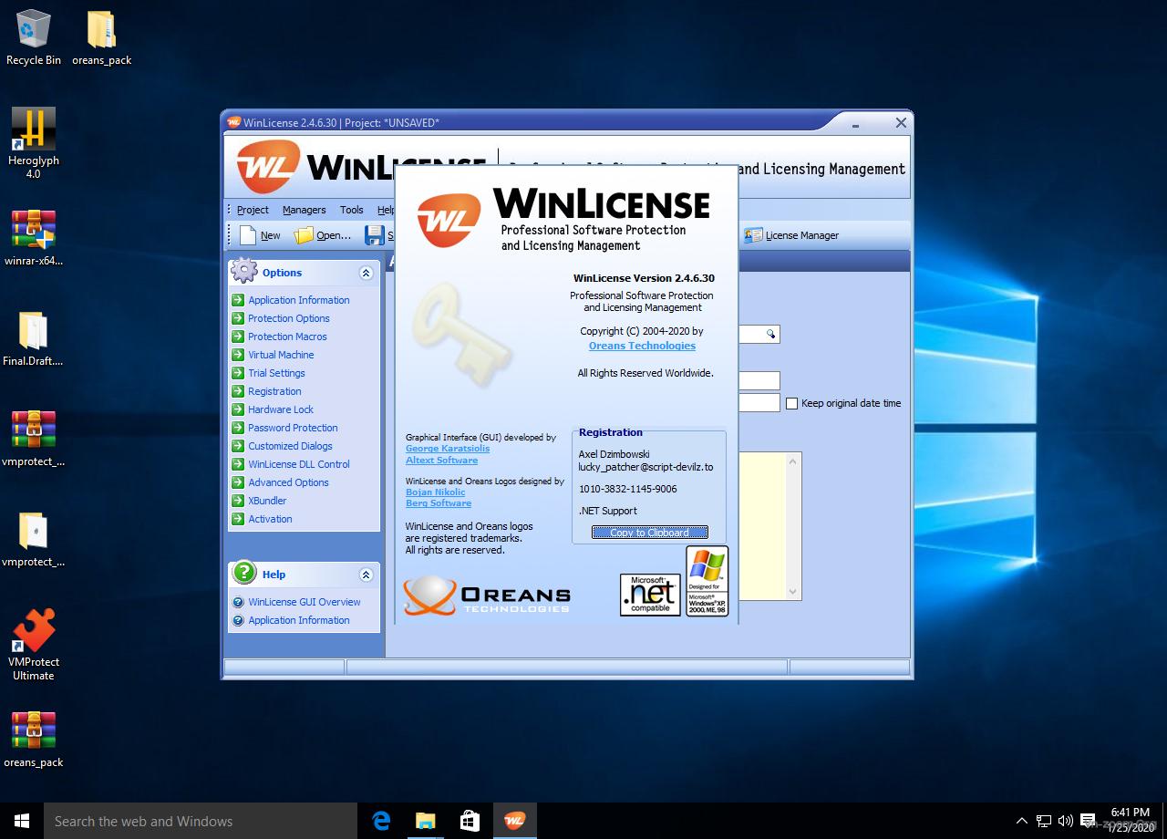 test-WinLicense-1.png