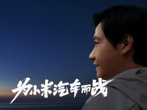 Xiaomi-Auto.jpg