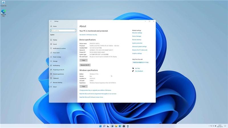 giao-dien-windows-11-d.jpg