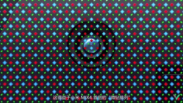 vlcsnap-2021-08-12-08h21m11s934.png